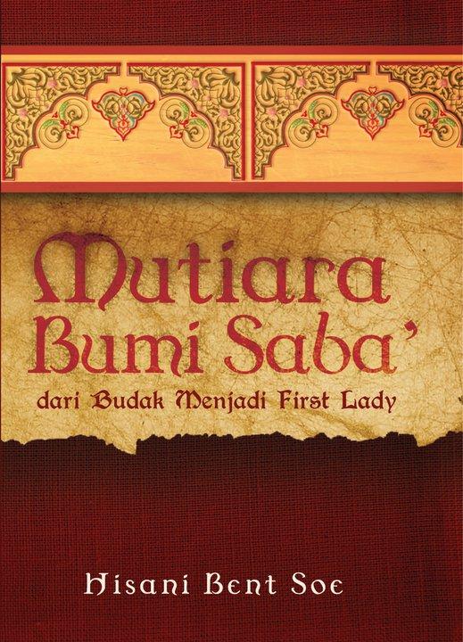 cerita sejarah islam yang menawan hati, pesan ke 087824198700