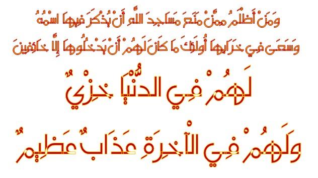 albaqarah_114