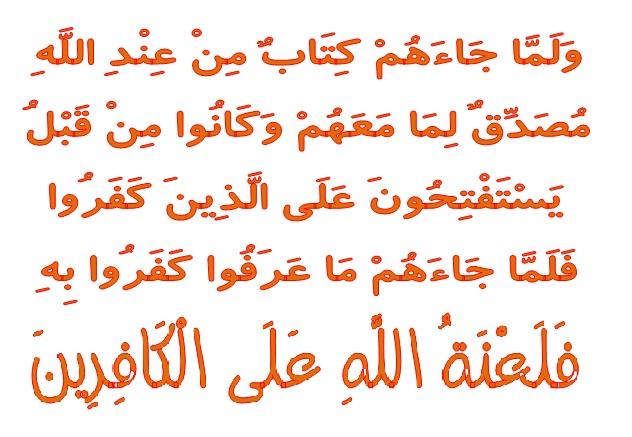 yahudi Khaibar