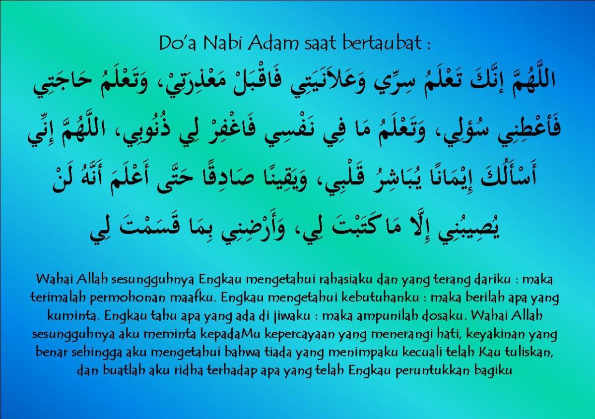do'aAdam1